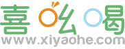 交易网站行业信息、商务服务、展会信息