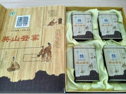 英山云雾茶(茶叶礼盒)