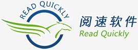 广州阅速软件科技有限公司