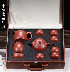 宜兴紫砂壶 原矿大红袍茶具 功夫茶具套装 西施十件套装