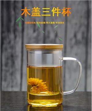 竹钢盖玻璃泡茶杯三件套